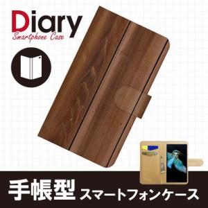 AQUOS PHONE Xx 302SH/アクオス フォン ダブルエックス用ブックカバータイプ(手帳型レザーケース)木目柄 302SH-WOT083-3
