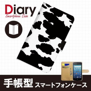 Disney Mobile DM009SH/ディズニーモバイル用ブックカバータイプ(手帳型レザーケース)アニマル DM009SH-ANT019-3