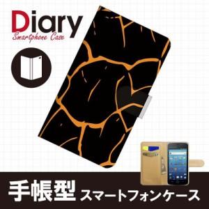 Disney Mobile DM009SH/ディズニーモバイル用ブックカバータイプ(手帳型レザーケース)アニマル DM009SH-ANT054-3