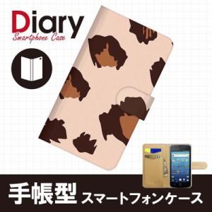 Disney Mobile DM009SH/ディズニーモバイル用ブックカバータイプ(手帳型レザーケース)アニマル DM009SH-ANT056-3