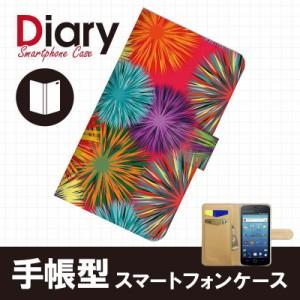 Disney Mobile DM009SH/ディズニーモバイル用ブックカバータイプ(手帳型レザーケース)カラフル DM009SH-COT007-3