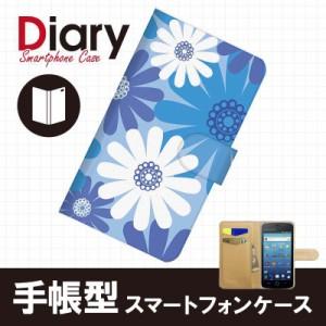 Disney Mobile DM009SH/ディズニーモバイル用ブックカバータイプ(手帳型レザーケース)キュート DM009SH-QTT025-3