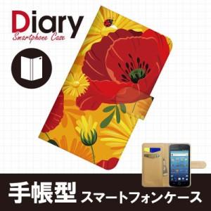 Disney Mobile DM009SH/ディズニーモバイル用ブックカバータイプ(手帳型レザーケース)フラワー DM009SH-FLT016-3