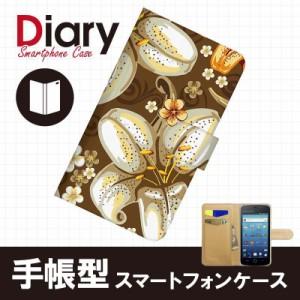 Disney Mobile DM009SH/ディズニーモバイル用ブックカバータイプ(手帳型レザーケース)フラワー DM009SH-FLT034-3