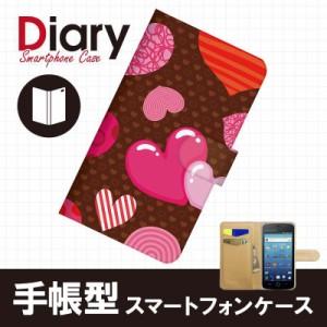 Disney Mobile DM009SH/ディズニーモバイル用ブックカバータイプ(手帳型レザーケース)ハート DM009SH-HTT013-3