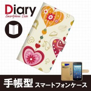 Disney Mobile DM009SH/ディズニーモバイル用ブックカバータイプ(手帳型レザーケース)ハート DM009SH-HTT014-3