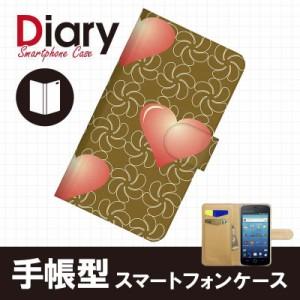 Disney Mobile DM009SH/ディズニーモバイル用ブックカバータイプ(手帳型レザーケース)ハート DM009SH-HTT035-3