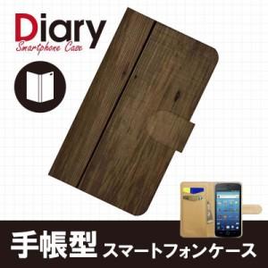 Disney Mobile DM009SH/ディズニーモバイル用ブックカバータイプ(手帳型レザーケース)木目柄 DM009SH-WOT076-3