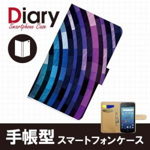 Disney Mobile DM009SH/ディズニーモバイル用ブックカバータイプ(手帳型レザーケース)パステル DM009SH-PST029-3
