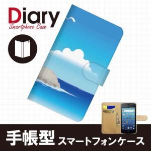 Disney Mobile DM009SH/ディズニーモバイル用ブックカバータイプ(手帳型レザーケース)サマー DM009SH-SMT032-3