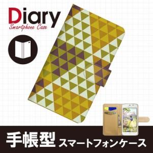 Disney Mobile DM010SH/ディズニーモバイル用ブックカバータイプ(手帳型レザーケース)和柄 DM010SH-WAT018-2