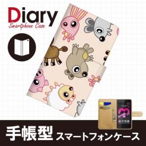 Disney Mobile DM012SH/ディズニーモバイル用ブックカバータイプ(手帳型レザーケース)キャラクター DM012SH-CAT042-2