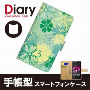 Disney Mobile DM012SH/ディズニーモバイル用ブックカバータイプ(手帳型レザーケース)フラワー DM012SH-FLT069-2