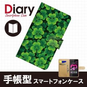 Disney Mobile DM012SH/ディズニーモバイル用ブックカバータイプ(手帳型レザーケース)フラワー DM012SH-FLT123-2