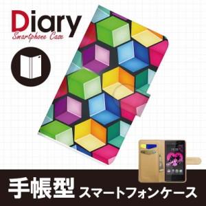 Disney Mobile DM012SH/ディズニーモバイル用ブックカバータイプ(手帳型レザーケース)パステル DM012SH-PST009-2