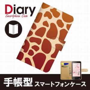Disney Mobile DM013SH/ディズニーモバイル用ブックカバータイプ(手帳型レザーケース)アニマル DM013SH-ANT036-2