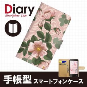 Disney Mobile DM013SH/ディズニーモバイル用ブックカバータイプ(手帳型レザーケース)フラワー DM013SH-FLT020-2