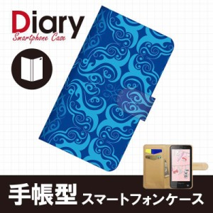 Disney Mobile DM013SH/ディズニーモバイル用ブックカバータイプ(手帳型レザーケース)ダマスク DM013SH-HGT018-2