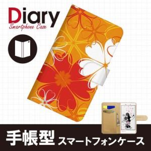 Disney Mobile DM014SH/ディズニーモバイル用ブックカバータイプ(手帳型レザーケース)フラワー DM014SH-FLT067-3