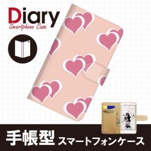 Disney Mobile DM014SH/ディズニーモバイル用ブックカバータイプ(手帳型レザーケース)ハート DM014SH-HTT055-3