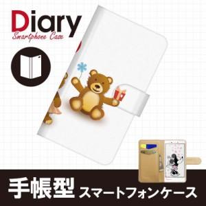Disney Mobile DM014SH/ディズニーモバイル用ブックカバータイプ(手帳型レザーケース)ハート DM014SH-HTT075-3