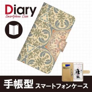 Disney Mobile DM014SH/ディズニーモバイル用ブックカバータイプ(手帳型レザーケース)ダマスク DM014SH-HGT011-3