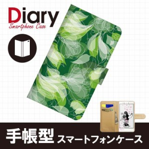 Disney Mobile DM014SH/ディズニーモバイル用ブックカバータイプ(手帳型レザーケース)リーフ DM014SH-LFT012-3