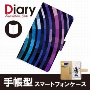 Disney Mobile DM014SH/ディズニーモバイル用ブックカバータイプ(手帳型レザーケース)パステル DM014SH-PST029-3