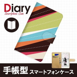 Disney Mobile DM014SH/ディズニーモバイル用ブックカバータイプ(手帳型レザーケース)パステル DM014SH-PST041-3