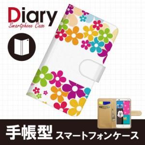 Disney Mobile DM015K/ディズニーモバイル用ブックカバータイプ(手帳型レザーケース)カラフル DM015K-COT011-2