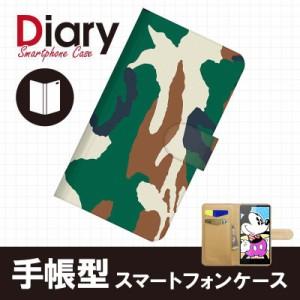 Disney Mobile DM016SH/ディズニーモバイル用ブックカバータイプ(手帳型レザーケース)カモフラージュ DM016SH-CMT001-3