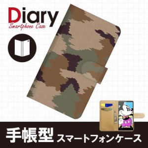 Disney Mobile DM016SH/ディズニーモバイル用ブックカバータイプ(手帳型レザーケース)カモフラージュ DM016SH-CMT035-3