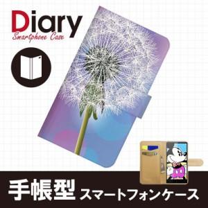 Disney Mobile DM016SH/ディズニーモバイル用ブックカバータイプ(手帳型レザーケース)フラワー DM016SH-FLT081-3