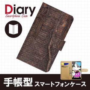 Disney Mobile DM016SH/ディズニーモバイル用ブックカバータイプ(手帳型レザーケース)ストーン DM016SH-STT020-3