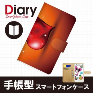Disney Mobile on docomo F-03F/ディズニーモバイルf03f用ブックカバー(手帳型レザーケース) ハート F03F-HTT061-3