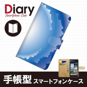 STREAM X GL07S/ストリーム エックス用ブックカバータイプ(手帳型レザーケース)サマー GL07S-SMT016-4