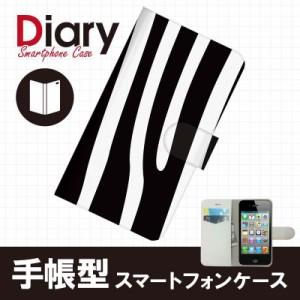 iPhone 4S/アイフォン フォーエス用ブックカバータイプ(手帳型レザーケース)アニマル iPhone4S-ANT016-2