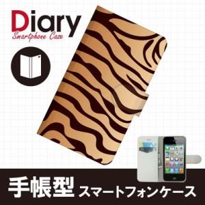 iPhone 4S/アイフォン フォーエス用ブックカバータイプ(手帳型レザーケース)アニマル iPhone4S-ANT023-2