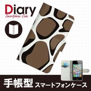iPhone 4S/アイフォン フォーエス用ブックカバータイプ(手帳型レザーケース)アニマル iPhone4S-ANT039-2
