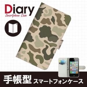 iPhone 4S/アイフォン フォーエス用ブックカバータイプ(手帳型レザーケース)カモフラージュ iPhone4S-CMT003-2
