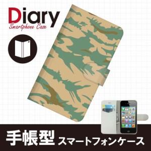 iPhone 4S/アイフォン フォーエス用ブックカバータイプ(手帳型レザーケース)カモフラージュ iPhone4S-CMT042-2