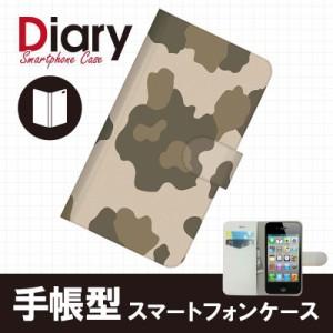 iPhone 4S/アイフォン フォーエス用ブックカバータイプ(手帳型レザーケース)カモフラージュ iPhone4S-CMT048-2