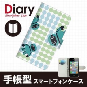 iPhone 4S/アイフォン フォーエス用ブックカバータイプ(手帳型レザーケース)キャラクター iPhone4S-CAT035-2
