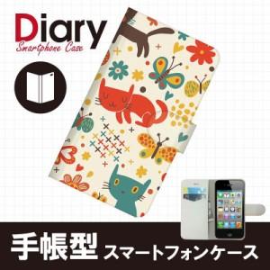 iPhone 4S/アイフォン フォーエス用ブックカバータイプ(手帳型レザーケース)キャラクター iPhone4S-CAT045-2