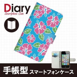 iPhone 4S/アイフォン フォーエス用ブックカバータイプ(手帳型レザーケース)キュート iPhone4S-QTT019-2