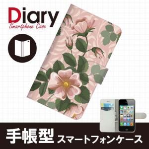 iPhone 4S/アイフォン フォーエス用ブックカバータイプ(手帳型レザーケース)フラワー iPhone4S-FLT020-2