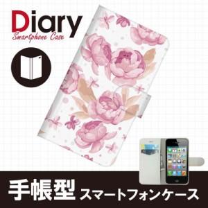 iPhone 4S/アイフォン フォーエス用ブックカバータイプ(手帳型レザーケース)フラワー iPhone4S-FLT054-2