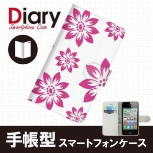 iPhone 4S/アイフォン フォーエス用ブックカバータイプ(手帳型レザーケース)フラワー iPhone4S-FLT073-2