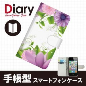 iPhone 4S/アイフォン フォーエス用ブックカバータイプ(手帳型レザーケース)フラワー iPhone4S-FLT094-2