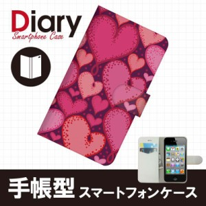 iPhone 4S/アイフォン フォーエス用ブックカバータイプ(手帳型レザーケース)ハート iPhone4S-HTT009-2